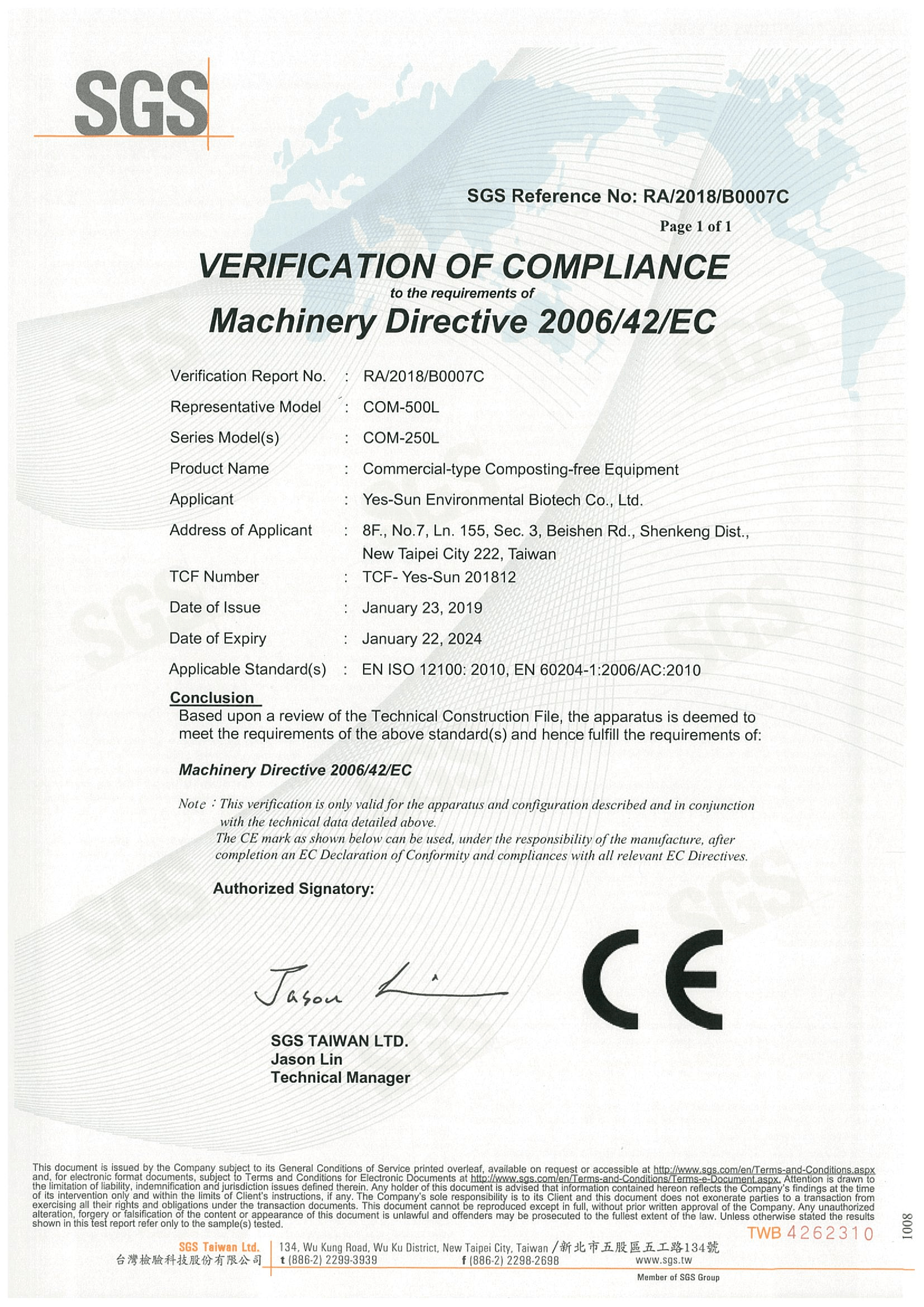 Commercial-type Composting-free equipment has be certificated with CE standard (Machinery Directive 2006/42/EC)